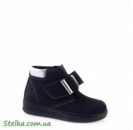 Ботинки демисезонные Tobi 5735-1