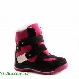 Ботинки зимние Fess 5658-1