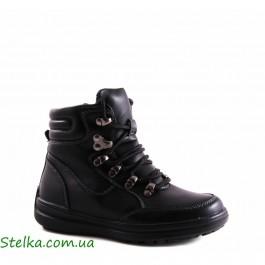 Зимние ботинки на мальчика - Ариал