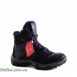 Зимние ботинки для мальчиков - Lapsi