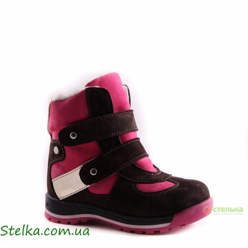 7eaec070e Детские зимние ботинки на девочку - Fess, купить с бесплатной доставкой