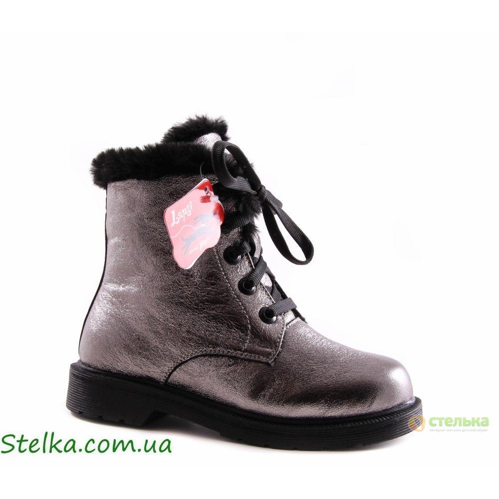 Ботинки зимние Lapsi 5642-1 7ae68e1e24518