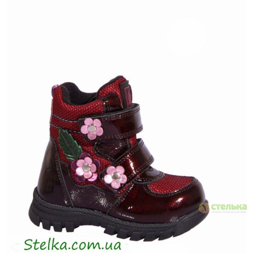 Ботинки демисезонные Minimen, детская ортопедическая обувь, 5903-1