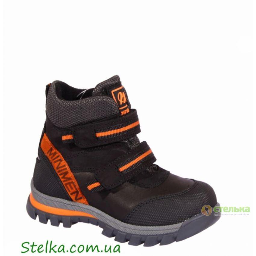Ботинки демисезонные ортопедические Minimen 5926-1