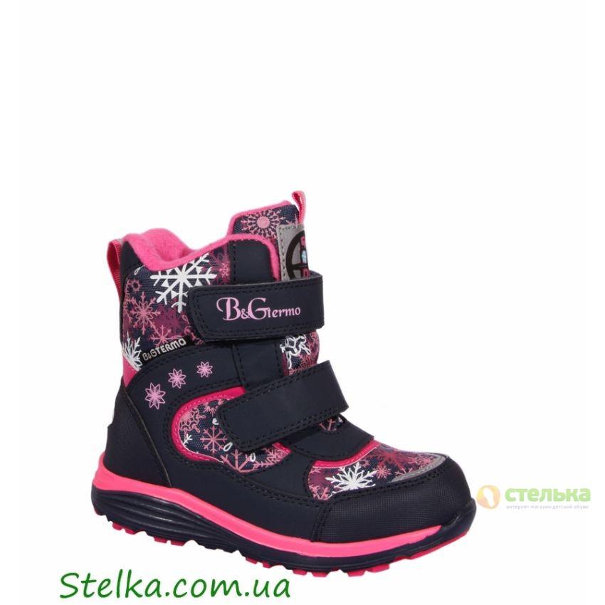 Детская термо обувь для девочки, зимние ботинки B&G termo, 5990-1