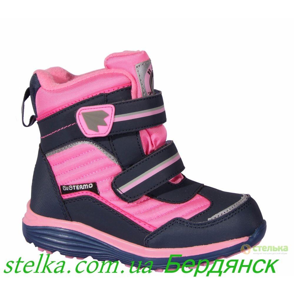 Детская зимняя термо обувь для девочки, ботинки B&G Termo Распродажа, 6301-1