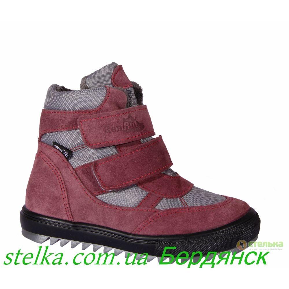RENBUT - детские зимние ботинки для девочки, термо обувь, 6364-1