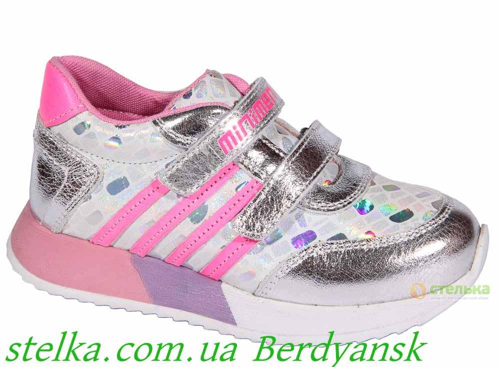 Детские кожаные кроссовки на девочку, обувь Minimen, 6841-1