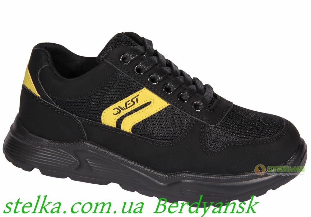Кроссовки для мальчика, обувь Qwest (Flamingo), 6858-1