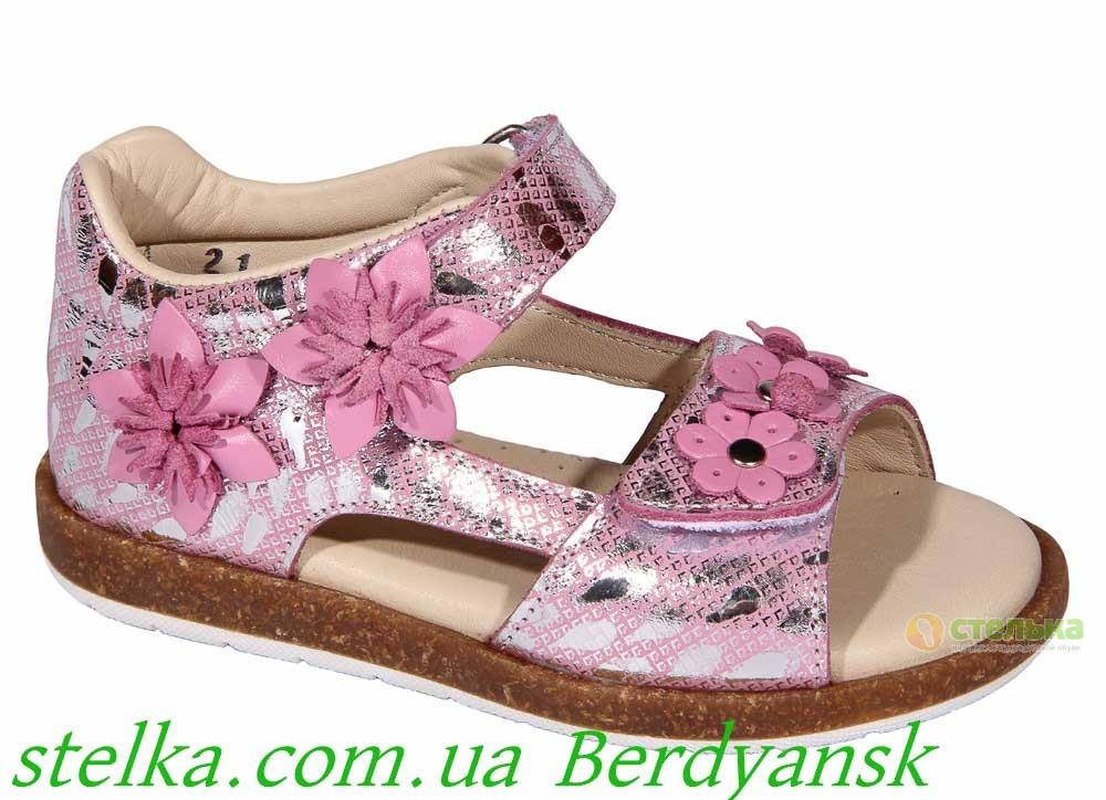 Профилактические детские босоножки для девочки, обувь Minimen, 6923-1