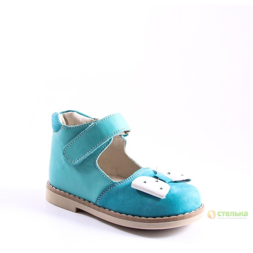 6c35ed6f8 Купить ортопедические туфли для девочки, детская обувь Берегиня