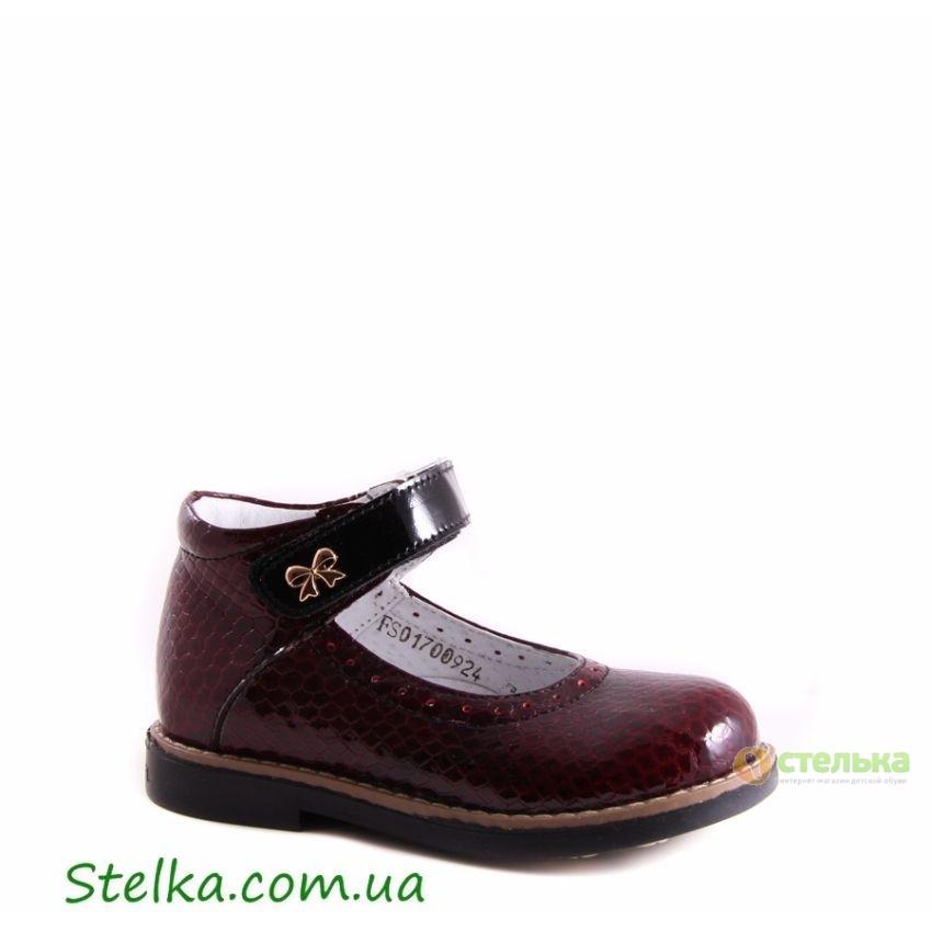 c3c8623f5 Детские ортопедические туфли на девочку, купить в Украине, Fess