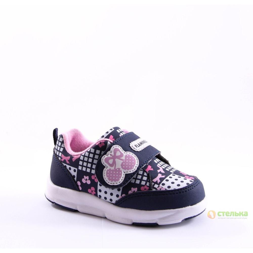 641f85412 Детские кроссовки Flamingo, купить детскую обувь для девочки недорого