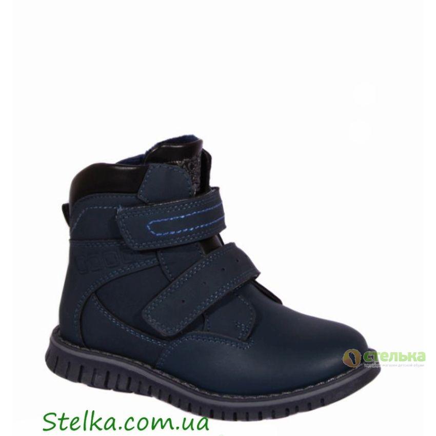 c387f676 Детские ботинки на мальчика, демисезонная обувь Сказка, купить в Украине