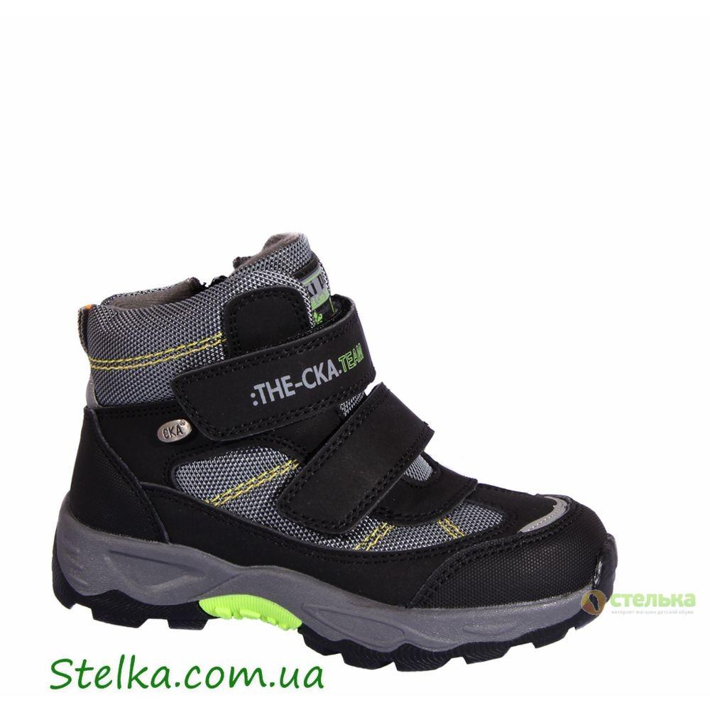 ed090df9 Купить демисезонные ботинки для мальчика, детская обувь Сказка, Николаев