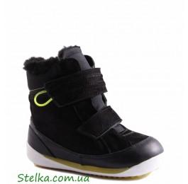 Ботинки зимние детские для мальчика, обувь ТМ Foletti, 5336-1