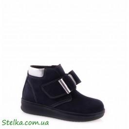 Ботинки демисезонные Tobi, 5735-1