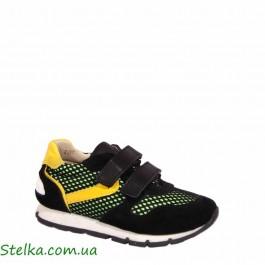 Ортопедические кроссовки для мальчика, обувь Minimen распродажа, 5794-1