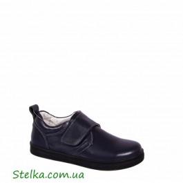 Туфли для школы мальчику, обувь Fess, 5854-1