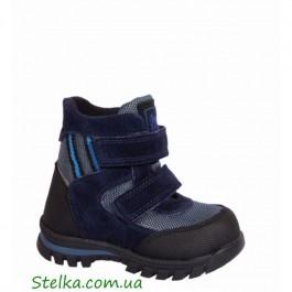 Ботинки демисезонные ортопедические Minimen 5902-1