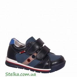 Кожаные детские кроссовки для мальчика, обувь Fess, Скидка, 5907-1