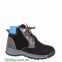 Кожаные ботинки зимние для мальчика, обувь ТМ Tobi, 5915-1