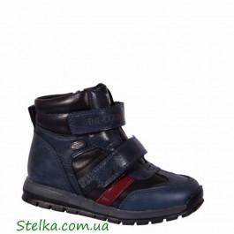 Ботинки демисезонные Сказка 5968-1