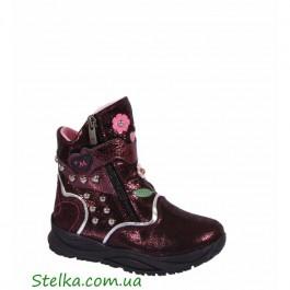 Детские ботинки на девочку, зимняя обувь Minimen РАСПРОДАЖА, 6002-1