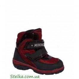 Зимние ботинки Minimen, Качественная обувь на девочку, Распродажа, 6001-1
