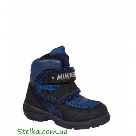 Ботинки зимние для мальчика, детская обувь Minimen РАСПРОДАЖА, 6005-1