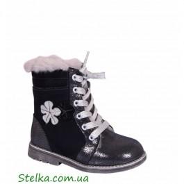 Ботинки зимние ортопедические, детская обувь Lapsi Распродажа, 6021-1
