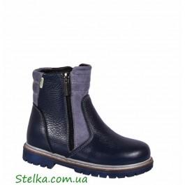Качественная зимняя обувь для мальчика, кожаные ботинки Tobi, 6052-1