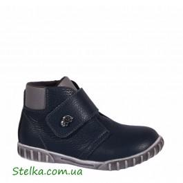 Демисезонные ботинки Lapsi 6076-1