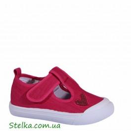 Текстильная обувь Lapsi 6080-1