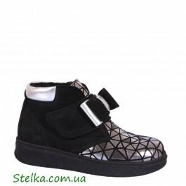 Демисезонные ботинки Tobi 6095-1