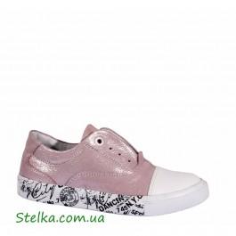 Кожаные кеды для девочки, подростковая обувь Constanta, Скидка, 6101-1