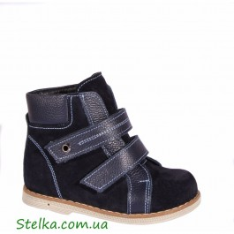 Демисезонные ортопедические ботинки Tobi 6120-1