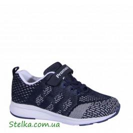 8365af4a Качественная брендовая обувь, купить в Украине, Promax