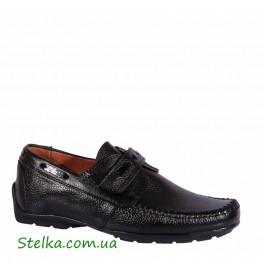 Мокасины для школы, обувь подростковая Alexandro, 6172-1