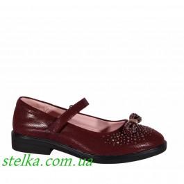 Школьные туфли Сказка 6224-1
