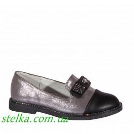 Детские туфли Jong Golf 6226-1