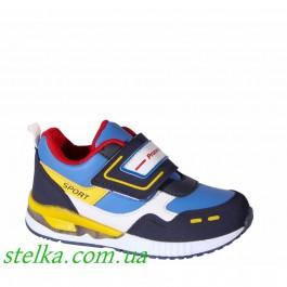 Мигающие кроссовки Promax 6244-1 Turkey