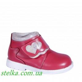Ортопедические деми ботинки Lapsi 6250-1 Ukraine