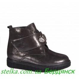Осенние кожаные ботинки Bravi, 6258-1 Ukraine