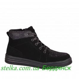 Демисезонная обувь для девочек Сказка 6270-1