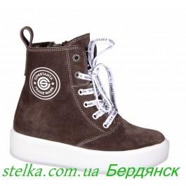 Замшевые осенние ботинки Constanta 6274-1 Ukraine