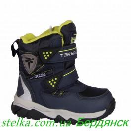 Детская зимняя termo обувь для мальчика, ботинки B&G 6294-1