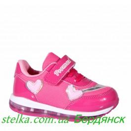 Мигающие кроссовки для девочки, Promax Turkey 6305-1