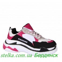 Подростковые кроссовки на платформе для девушек, Promax 6304-1 Turkey