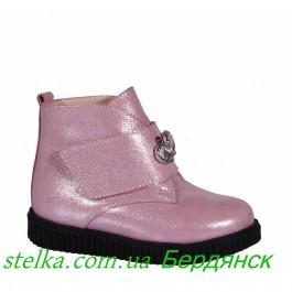 Осенние брендовые ботинки для девочки, Bravi 6306-1 Ukraine